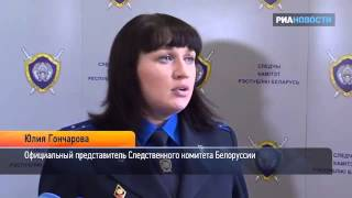 В Беларуссии в ДТП погибли люди с Украины
