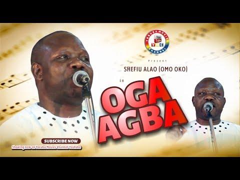 OGA AGBA BY SHEFIU ALAO OMO OKO. BEST YORUBA MUSIC 2017. BEST YOURBA MOVIE 2017.