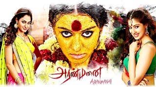Tamil New Movies # Aranmanai 2 Full Movie # Tamil New Horror Movies # Tamil Movies