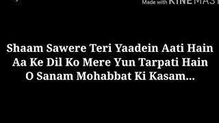 O Sanam | Lucky Ali | lyrics - YouTube