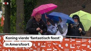 AMERSFOORT: Zo vierden Willem Alexander en familie Koningsdag