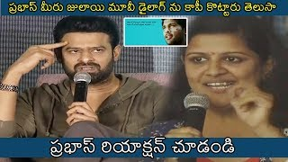 See The Prabhas Reaction To Reporter Question | Saaho Trailer Launch | News Buzz