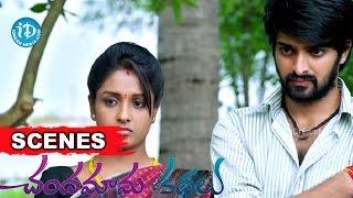 Chndhamama Kathalu trailer Video