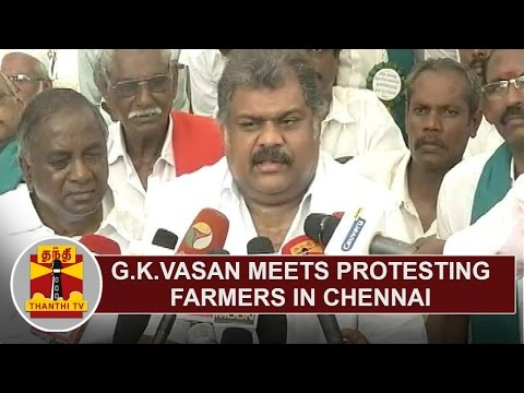 TMC-Chief-G-K-Vasan-meets-protesting-Farmers-announces-protest-in-Ariyalur-on-Oct-8-Thanthi-TV