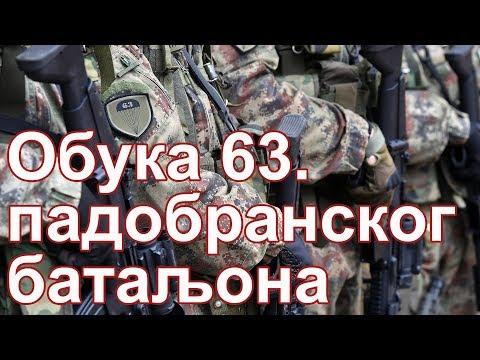 Министар одбране Александар Вулин обишао је данас обуку у зимским условима припадника 63. падобранског батаљона Специјалне бригаде у околини Алексинца.