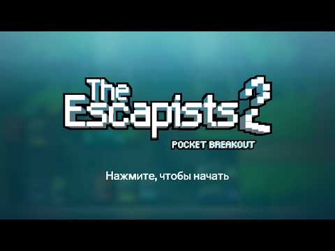 🕹️The Escapists 2 Android/// обзор///📺