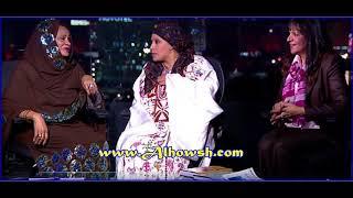 تحميل اغاني رد السودانية احلام مهدي التي قالت لها امازيغية - هسي دا شكل واحدة عربية MP3
