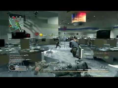 Rankmatch Domination 018 Broadcast M40ACOG
