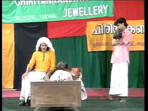 An old comedy skit by Dileep, Nadirsha and Abi