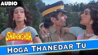 Hoga Thanedar Too Full Audio Song With Lyrics   - YouTube