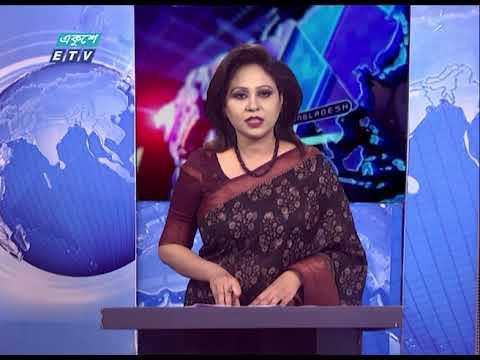 09 PM News || রাত ০৯টার দেশের সংবাদ || 03 May 2021 || ETV News