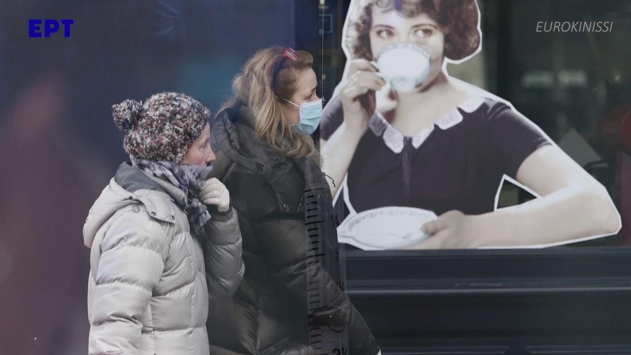 Η Ευρώπη ετοιμάζεται για το εμβόλιο | 16/12/2020 | ΕΡΤ