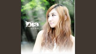 DIA - Love Love Love (feat. D' Nine)