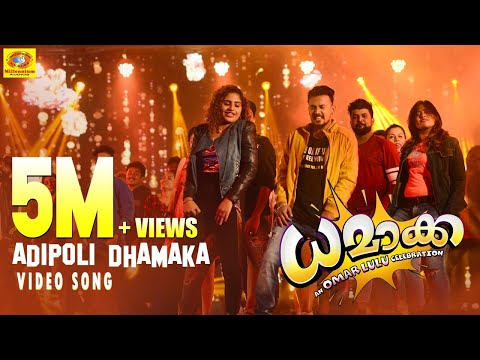 Adipoly Dhamaka Song - Dhamaka Title Song