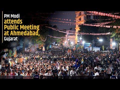 पीएम मोदी अहमदाबाद, गुजरात में सार्वजनिक बैठक में भाग लेते हैं