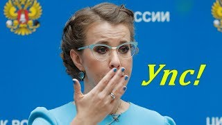 """Собчак просилась у Украины в Крым, а попала в """"Миротворец"""""""