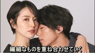 #高橋一生長澤まさみに口へのキスを要求!?「嘘を愛する女」BD特典映像YT動画倶楽部