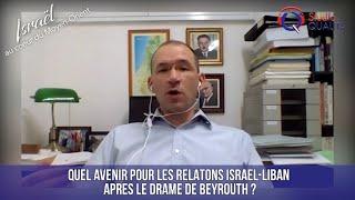 IMO#96 - Quelles relations Israël Liban après le drame de Beyrouth