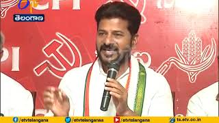 TRS Failed to Keep its Promises  | Cong's Revanth Reddy
