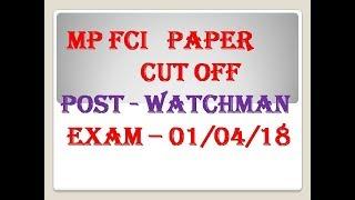 Fci Mp Paper Cut Off 2018 New  Fci Mp Cut Off 2018  Mp Fci Cut Off 2018