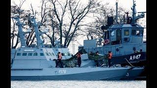 Одесситы о конфликте в Керченском проливе