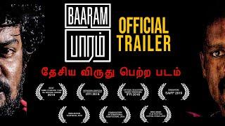 Baaram Trailer