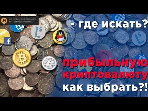Брокеры бинарные опционы за биткоины без депозита