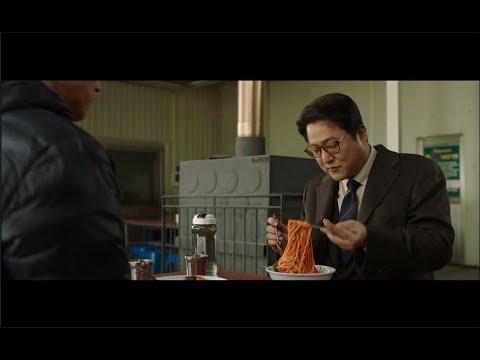 정우성-&-곽도원[강철비]-망향비빔국수집-먹방씬-다시보기