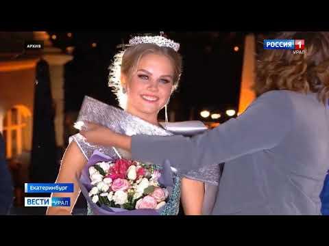 Итоговый выпуск «Вести-Урал» от 2 августа