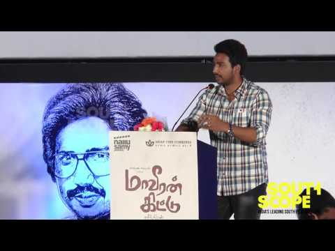 vishnu vishal speaks at Maaveeran Kittu audio launch
