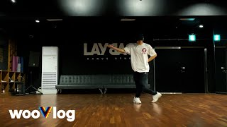 김우진 KIM WOOJIN 'Lay me down' Dance Practice Video   #wooVlog #wV19