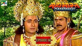 कर्ण की सत्यकथा | Mahabharat Stories | B. R. Chopra | EP – 66 - Download this Video in MP3, M4A, WEBM, MP4, 3GP