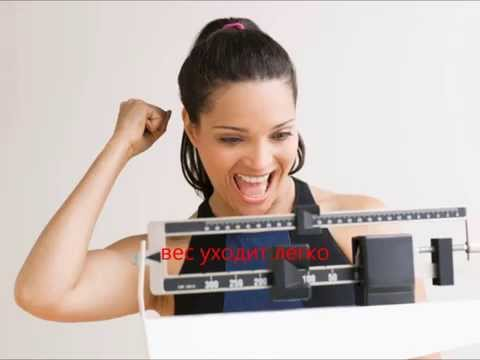 Лишний вес любить себя такой как есть