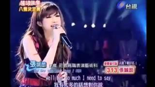 The day you went away, hay hơn M2M - Zheng Chan Han.flv