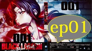 Black Lagoon Episode 1 English Dub