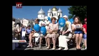 70  новгородских семей получат медали