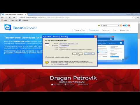 Како да симнете TeamWiewer 9 од GOOGLE / How to download TeamWiewer 9 from GOOGLE