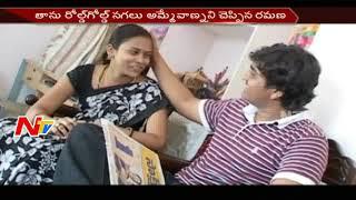 Man Cheats Girl's Family and flees with Money || Neram Nijam || NTV