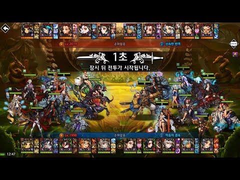 별이 되어라! Dragon blaze kr Make Arch Sloth & Envy + 10v10 PVP !!!
