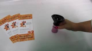 Чаша для кальяна Euro Shisha BK-08, видеообзор 1