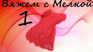 👗 вязание крючком платье бесподобные сердечки крючком , вязаное кружевное платье крючком для женщин