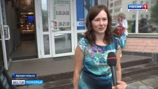В Архангельске - сильнейший ливень, гром, молния и град