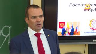 В ЧГПУ им. И.Я. Яковлева прошел открытый урок «Россия, устремленная в будущее»