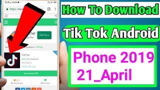 Tech Abhay Gupta - Tik Tok new update in Play Store and