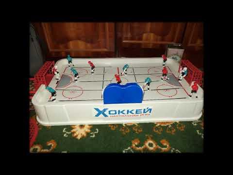ремонт хоккея