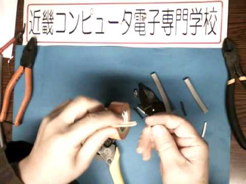 電線の圧着接続方法