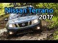 Обновленный Nissan Terrano 2017 прежнее железо новые опции