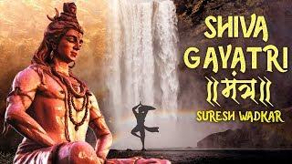 Shiva Gayatri Mantra | Om Tatpurushaya Vidmahe | Most Powerful Shiva Mantra | Chants Meditation