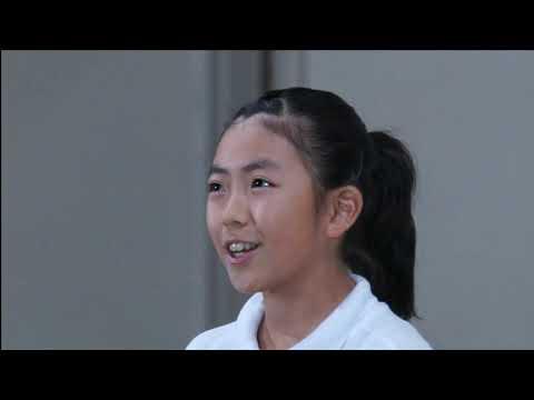 Meishin Elementary School