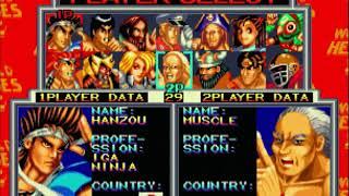 SSFC2017 第1戦 ワールドヒーローズ2(WORLD HEROES 2)